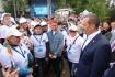 Открытие X Молодежного форума регионального развития «МолГород-2018»
