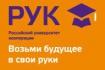 Казанский кооперативный институт предлагает