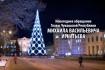 Глава Чувашии Михаил Игнатьев поздравляет с Новым годом и Рождеством Христовым!