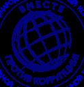 Конкурс «Вместе против коррупции!» с 1 июня по 1 октября 2019 г.